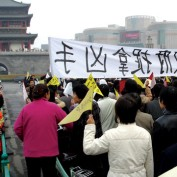 Chinese protest_2007_07_30_09_24_02